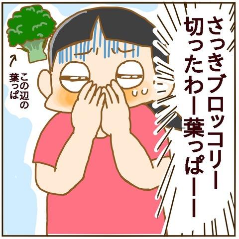 544D4741-74F2-4C1B-87E9-F4D690523AF8