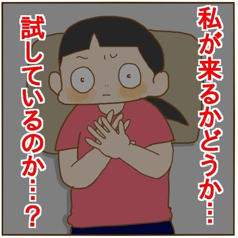 01DC3CF4-6B5F-407C-9E6C-62745A9773C5
