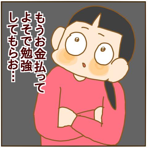 08E6FCD6-E9DD-4074-A400-7CEE689C38E6