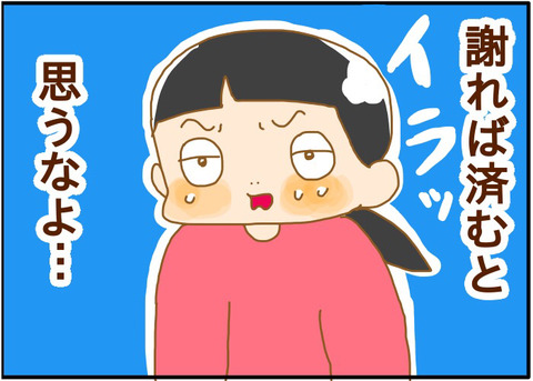 [画像:5681f960-s.jpg]