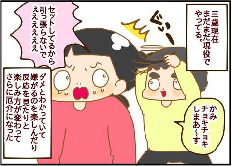 2018-01-06-00-01-46