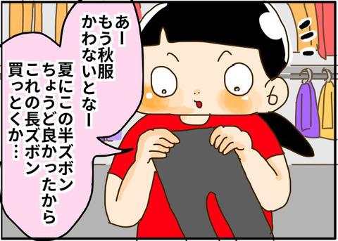 [画像:5951b1a6-s.jpg]