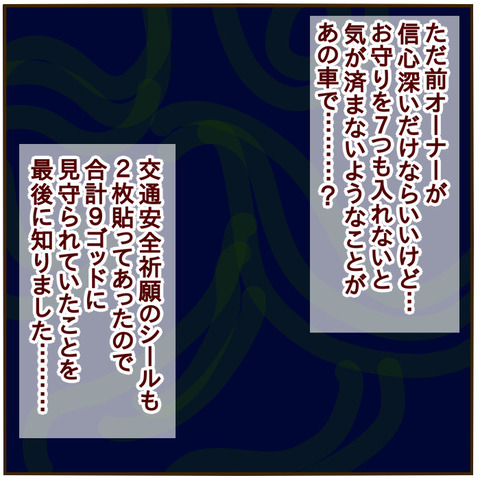 718A3CB6-B1C0-4949-9B8F-8F601AC60990