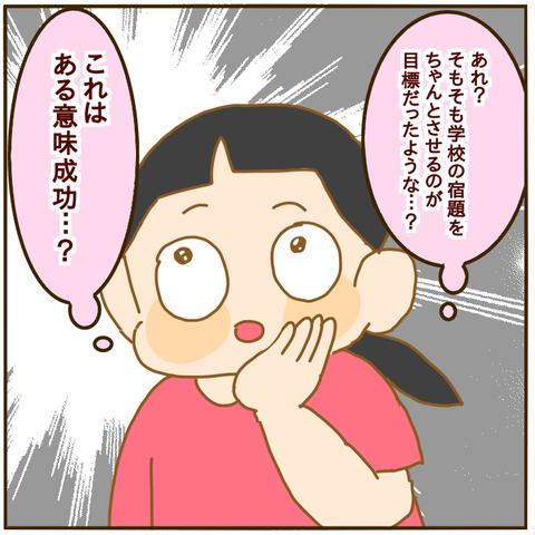 953FE7F0-5C1B-4C91-867C-51CB8C969F50