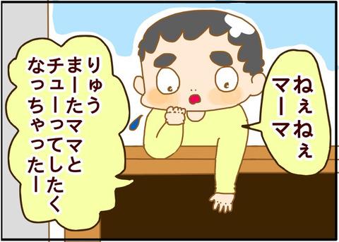 2018-01-09-00-10-50