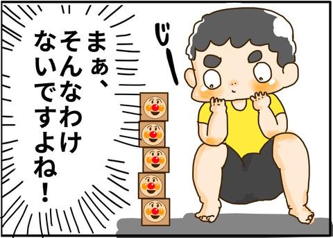 [画像:6267ff00-s.jpg]