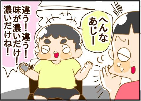 [画像:626a41c4-s.jpg]