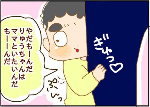 [画像:6307cc78-s.jpg]