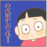 5C89356B-8980-4990-B307-E3F246E18CF6