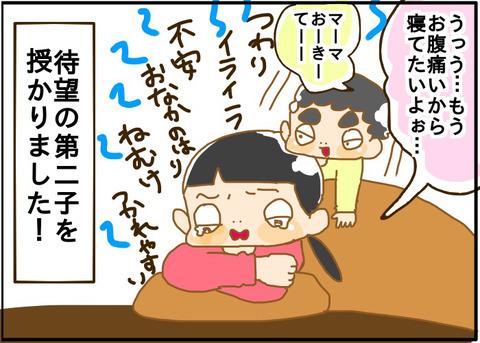 [画像:6488875f-s.jpg]