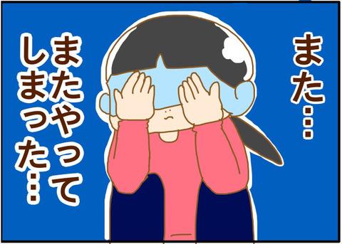 [画像:648f391e-s.jpg]