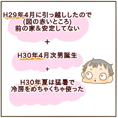 F75A1DF4-5E3F-4D4E-AAE4-C6CC13E54D99