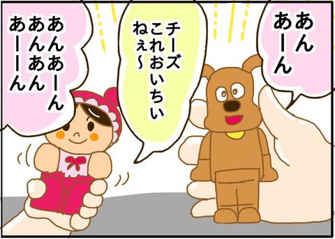 [画像:6c27b7b1-s.jpg]