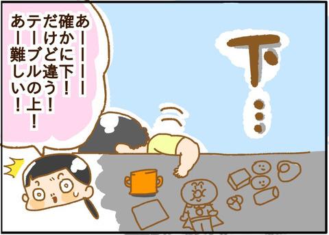 [画像:71dd97b0-s.jpg]