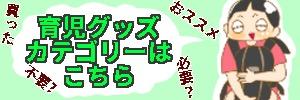 7DD3C70B-05BC-4388-B065-68D1415FE3CA
