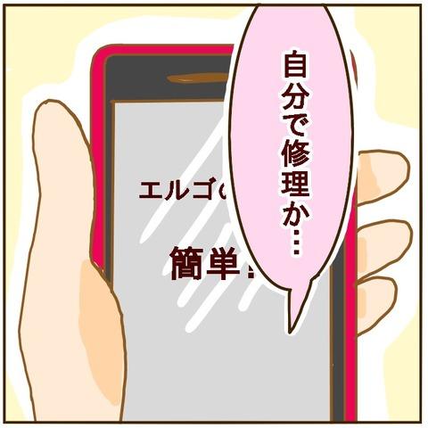 8E107631-57F2-4F93-99F5-4B383AE7BE7E