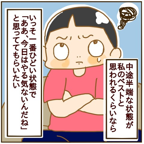 8C76B95F-2BB1-4B71-8784-469B587E9646