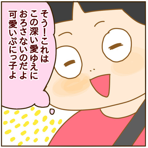 6D535210-832C-4234-B97E-5E666D1C9EBE