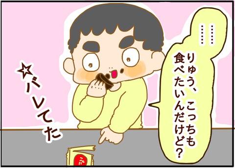 [画像:763b72c5-s.jpg]