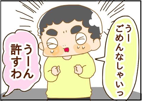 [画像:767de1f9-s.jpg]