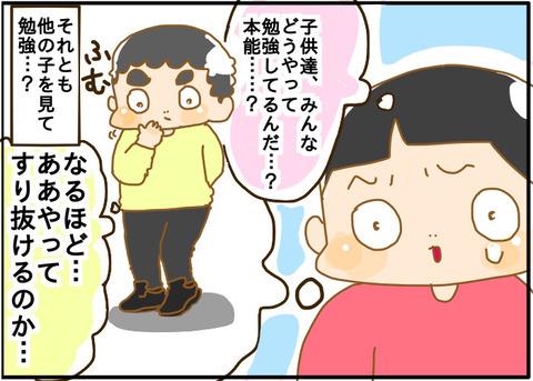 [画像:7688fe7d-s.jpg]