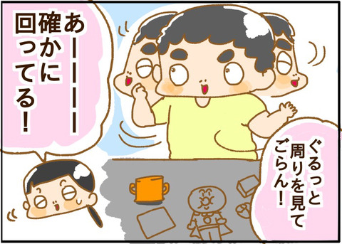 [画像:768de76f-s.jpg]