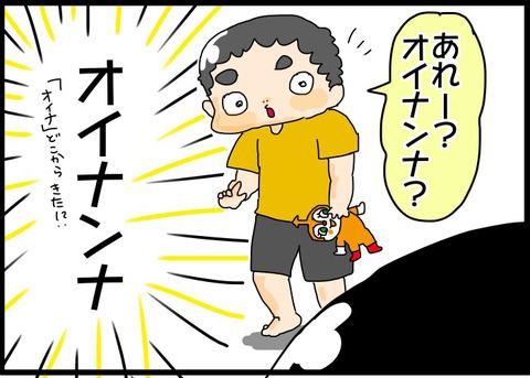 2017-06-16-08-59-42