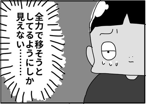 [画像:77de0b4a-s.jpg]