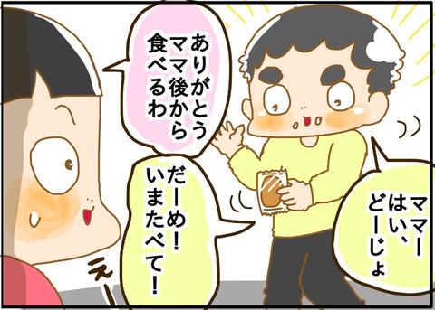 [画像:77ff0174-s.jpg]