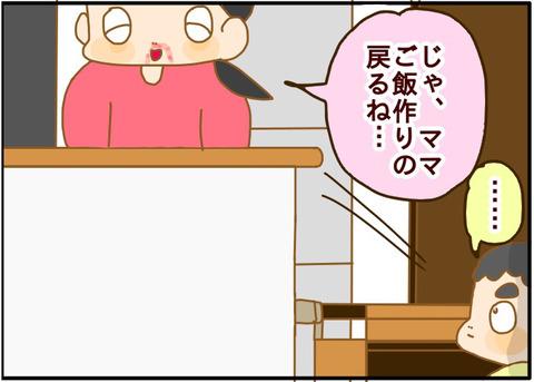 2018-01-09-00-10-46