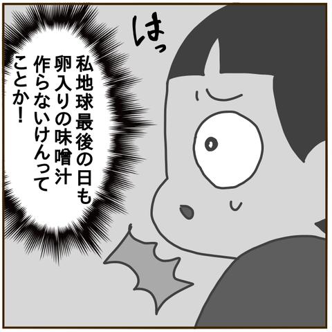 7DA40B6A-648F-41C9-BA36-D105ABCF4934