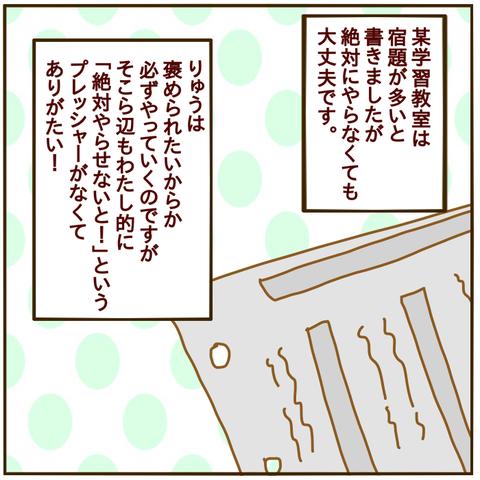 22C4E590-3439-4CBD-B21C-57B73162FAD9