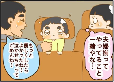 [画像:7b44132e-s.jpg]