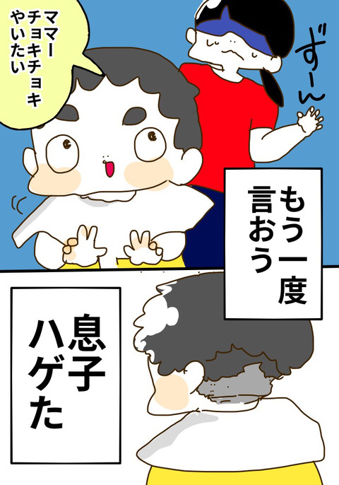 [画像:7f0f9351-s.jpg]