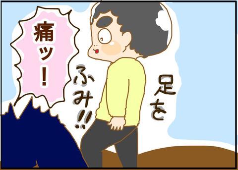 [画像:82f43d19-s.jpg]