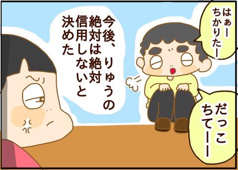 [画像:833a7f19-s.jpg]