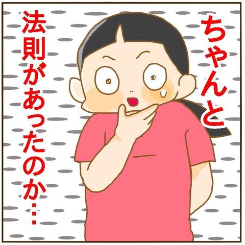 4DA0C5CF-EC07-42BF-8834-3D40DF732662