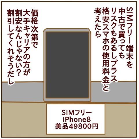 A038D8E2-FBEA-4B48-9600-A24903584E49