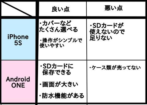 2017-04-27-23-33-01