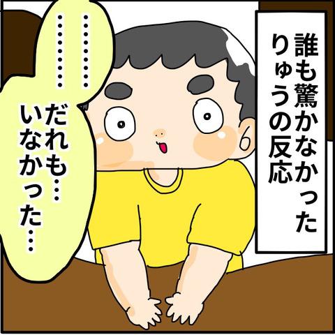 [画像:902e3848-s.jpg]