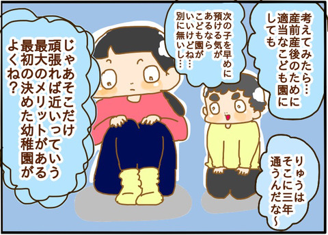 [画像:906ba23b-s.jpg]