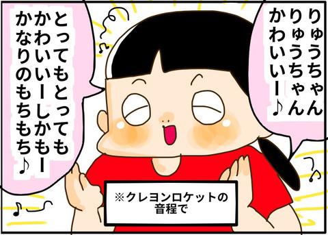 [画像:91747588-s.jpg]
