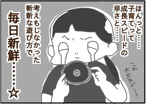 [画像:9282de0a-s.jpg]