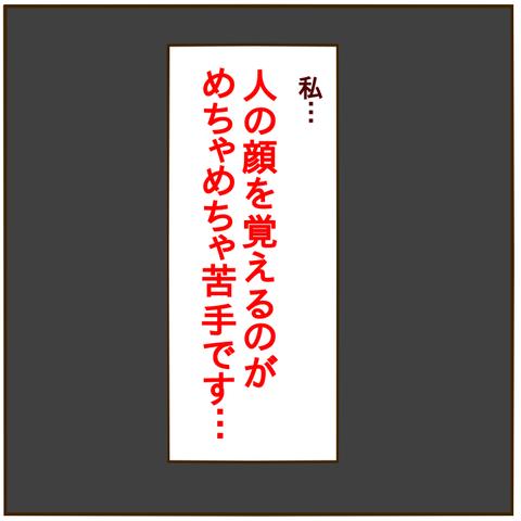 6F165616-52D3-4938-8401-3F0097BB535E