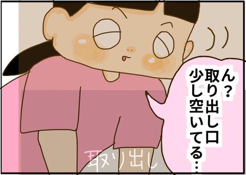 [画像:9384f7b4-s.jpg]
