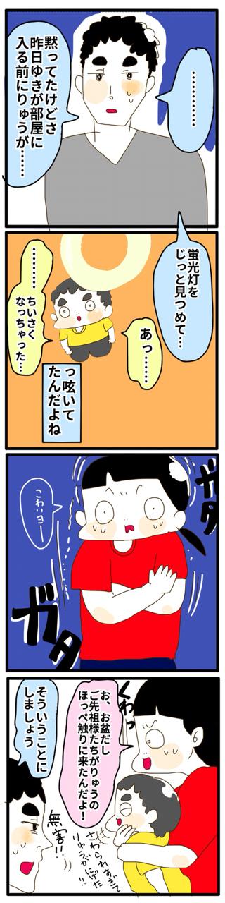 [画像:94612f94.jpg]