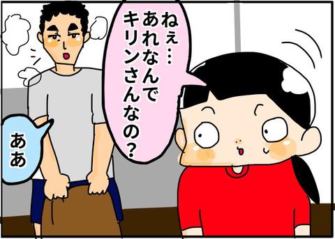 [画像:95abf054-s.jpg]