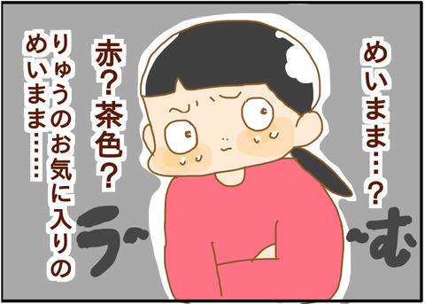 [画像:968c4dd6-s.jpg]
