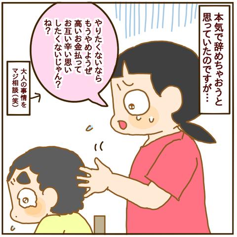3A8E3B12-539D-44FF-A5A4-71A426BE6D2E