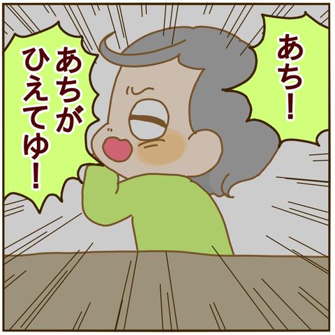 3DFFB46C-BD26-4D7F-87DC-23F6177053E1
